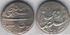 Ancient Coins - Item #35353 Qajar (Iranian Dynasty), Fath'Ali Shah (AH 1212-1250), silver Riyal, Qazvin Mint (scarce), No Date, Album #2878, KM#678 (type B)
