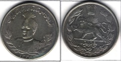 Ancient Coins - ITEM #35409 QAJAR (PERSIAN DYNASTY) AHMAD SHAH (AH 1327-1344) LARGEST SILVER 5000 DINARS, TEHRAN, 1334 AH (1915) PORTRAIT TYPE!!! SCARCE SIZE KM # 1058, EXTRA FINE
