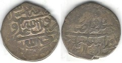 Ancient Coins - Item #3266 Safavid (Persian Dynasty) Sulayman I (AH 1077-1105) silver Abbasi, RARE TYPE, dated 1081 (1670AD), Album 2659, I cannot get another one like this soon!!