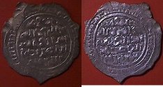 Ancient Coins - ITEM #1431 AYYUBID of Yemen, AL- NASIR SALAH AL-DIN YUSUF (SALADIN) AH 576-589 AR SILVER DIRHAM, Zabid MINT in Yemen (RARE), AH 571 , ALBUM 1088, GOOD VF/EF