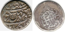Ancient Coins - ITEM #34106, IRANIAN SILVER COIN, KARIM KHAN ZAND, 2-ABBASI, KIRMAN MINT (DATELESS) TYPE C, KM #523, ALBUM 2796. SCARCE MINT BUT STILL AFFORDABLE!