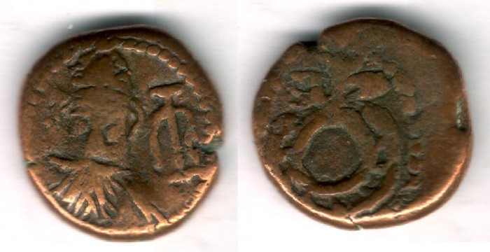 Ancient Coins - Item #5347, Ancient Persia, Elymais Dysnasty, Phraates (Early mid 2nd century AD), AE drachm, (De Morgan Types 34/5), van't Haaff 14.6-1-3
