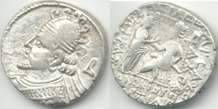 Ancient Coins - Item #19415, Parthian Empire (Persian Kings from Parthia) Vologases II, AD 77-80 (Sellwood type 72.2 var.) fully dated AR tetradrachm Seleucia mint (VERY RARE) Unpublished