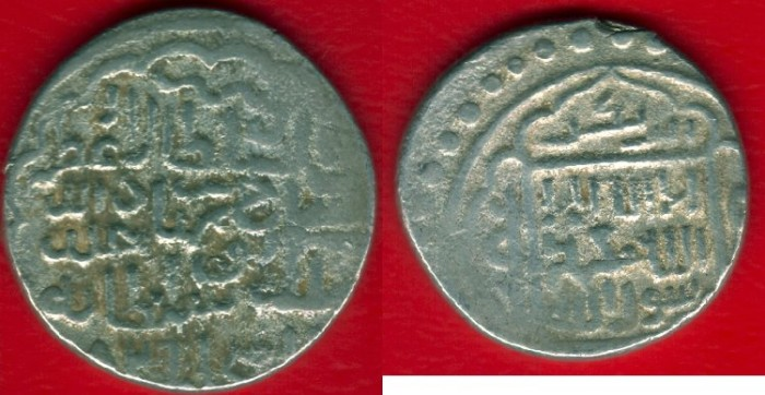 World Coins - Item #3159 Timurid (Iran) Shahrukh (AH 807-850) AR tanka, abu Ishaq (Kazerun) mint 829AH, Album 2405
