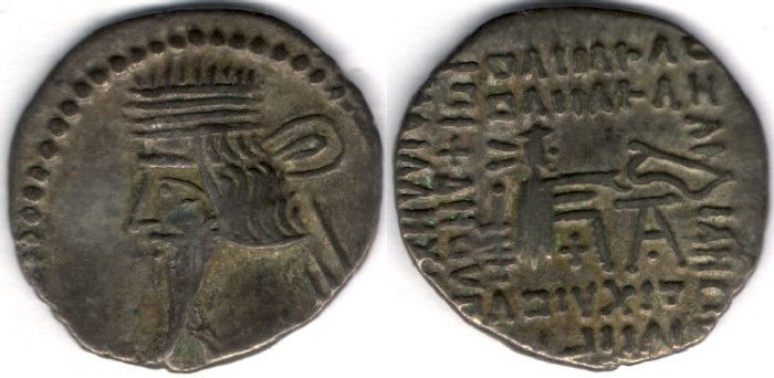 Ancient Coins -       Item #19569, KINGS OF PARTHIA: Vologases III ca 105-147 AD. Drachm (AR; 21X20mm; 3.66gr.) Ecbatana mint, Sellwood 78.3