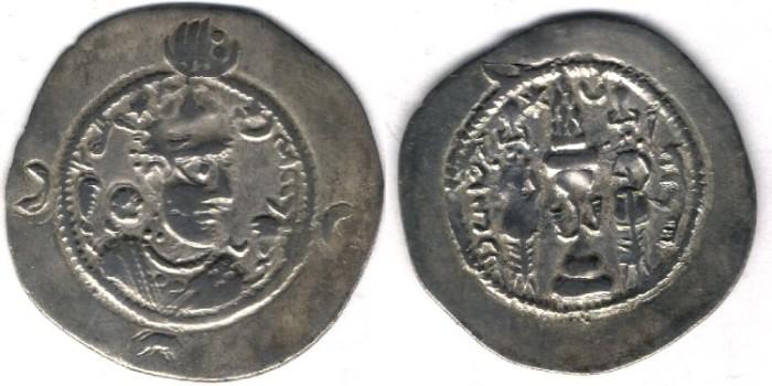 Ancient Coins -    Item #20101 Sasanian (Ancient Iran), Khusru (Anushirwan) I (AD 531-579), AR Drachm, AYRAN/AYLAN for Susa mint, dated AD 562, similar to Sellwood 54, Gobl SN II/2
