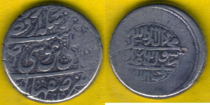 World Coins -    Item #35309 Muhammad Hassan Khan Qajar (AH 1163-1172) Silver Rupi, Isfahan (very rare) mint AH1171 Album 2827, The Head of Qajar Family.