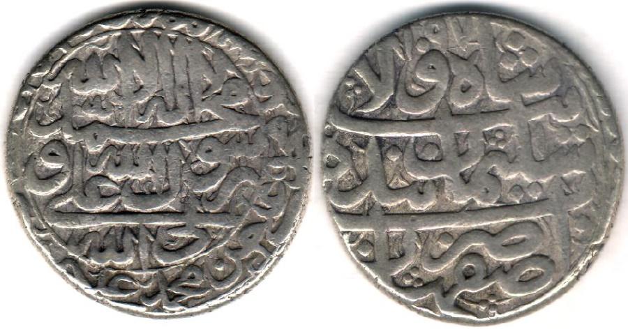 World Coins - ITEM #32257 SAFAVID (IRANIAN DYNASTY) SULAYMAN I (AH 1077-1105) SILVER ABBASI, ISFAHAN MINT AH1097, ALBUM 2666 TYPE C, KM 226
