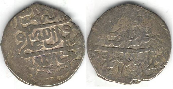World Coins - Item #3266 Safavid (Persian Dynasty) Sulayman I (AH 1077-1105) silver Abbasi, RARE TYPE, dated 1081 (1670AD), Album 2659, I cannot get another one like this soon!!