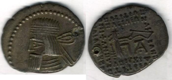 Ancient Coins -    Item #19590, Parthian Kings: Arsaces XXVI: (Sellwood: Artabanus II) (Assar: Artabanus IV) A.D. 10-38, AR drachm, Sellwood #63.6, Ecbatana mint, holed