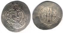 Ancient Coins - Item #5127, IRANIAN silver coin, Abbasid Governors of Tabaristen, Sa'id ibn Da'laj,  1/2 dirham, (PYE 125/160AH/AD776) Album #58, Malek 86