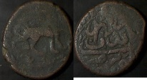 Ancient Coins - ITEM #4548, PERSIAN CIVIC COPPER COIN, SAFAVID AE FALUS, DATED 1114 AH (AD1701), MINTED IN Mazandaran مازندران, LION WALKING RIGHT, SCARCE, ALBUM 3250