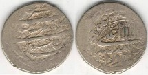 Ancient Coins - Item #3253 Safavid (Iranian Dynasty) Shah Sultan Hussein (AH 1105-1135) silver abbasi, No Mint but dated AH1108 (AD1697), Album #2674 Type B