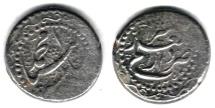 Ancient Coins - ITEM #35395 QAJAR: MUHAMMAD SHAH (AH 1250-1264) SILVER QIRAN (KRAN), SHIRAZ MINT, AH1255. ALBUM 2913, KM #797 TYPE D