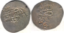Ancient Coins - ITEM #3192 TIMURID (IRAN) Timur (Timerlane) AH 771-807, AR dirham, Ganduman (near city of Borujen, Iran) Very RARE MINT, ALBUM #2367.2, Very RARE mint!! Crude and Primitive strike!