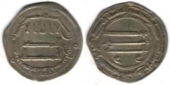 Ancient Coins - Item #13106 Abbasid Empire (Medieval Islam), temp. al-Mansur (AH 136-158), Silver dirham, 158AH, Madina al-Salam (Baghdad) mint, Album #213.1, Last Date for this Ruler!!