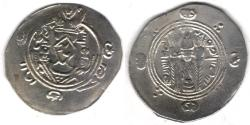 Ancient Coins - Item #5137, IRANIAN silver coin, Abbasid Governors of Tabaristen, Sulayman ibn Musa,  1/2 dirham, (PYE 137/172AH/AD788) Album #65 (SCARCE), Malek 106