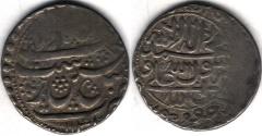 Ancient Coins - ITEM #32311, SAFAVID (IRANIAN DYNASTY) SHAH SULTAN HUSSEIN (AH 1105-1135) SILVER ABBASI, RASHT MINT, AH1131 (AD1718), ALBUM #2683.2, NICE STRIKE !!