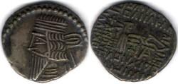 Ancient Coins -       Item #19568, KINGS OF PARTHIA: Vologases III ca 105-147 AD. Drachm (AR; 18X20mm; 3.71gr.) Ecbatana mint, Sellwood 78.3