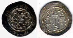 Ancient Coins - Item #20130 Sasanian, Kavad I, third reign (AD 498-531), AR drachm, GN for Gondishapur mint, year 40 dated AD 526, Gobl SN III/2 (plate XI/190) Sellwood 52var.