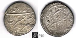 Ancient Coins - ITEM 35440 QAJAR DYNASTY, PERSIAN KINGS: FATH'ALI SHAH (AH 1212-1250), AR SILVER QIRAN, BORUJERD MINT, 1243 AH, ALBUM #2894/ KM#710 (TYPE E), SCARCE/RARE mint