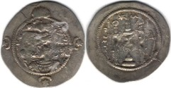 Ancient Coins -   Item #20105 Sasanian, Hormizd IV (Hurmuz), AD 579-590, AR drachm, AY mint for Susa (Shush in Iran), dated AD 589, Gobl SN I/1
