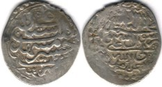 Ancient Coins -       Item #32239 Safavid (Iranian Dynasty) Shah Sultan Hussein (AH 1105-1135) silver Abbasi, Mashhad mint (scarce), AH1133 (AD1720), Album #2686, KM #291a (type E) SCARCE type.