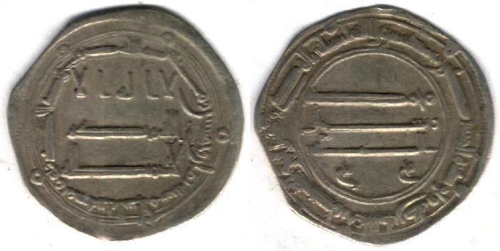 World Coins - Item #13106 Abbasid Empire (Medieval Islam), temp. al-Mansur (AH 136-158), Silver dirham, 158AH, Madina al-Salam (Baghdad) mint, Album #213.1, Last Date for this Ruler!!