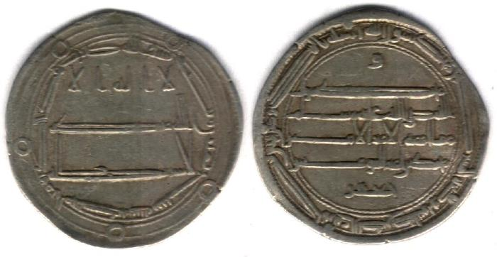 World Coins - Item #13109 Abbasid Empire (Medieval Islam), temp. Harun al-Rashid (AH 170-193), Silver dirham, 186AH, al-Muhammadiya (Reyy near Tehran, Iran) mint, Album #219.9