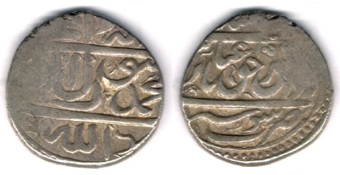 World Coins - Item #32180 Safavid (Iranian Dynasty) Abbas II (AH 1052-1077) Silver Abbasi, RARE Shushtar mint, dated 1056AH, Album #2646 typeB, KM #169.1 (type B1)