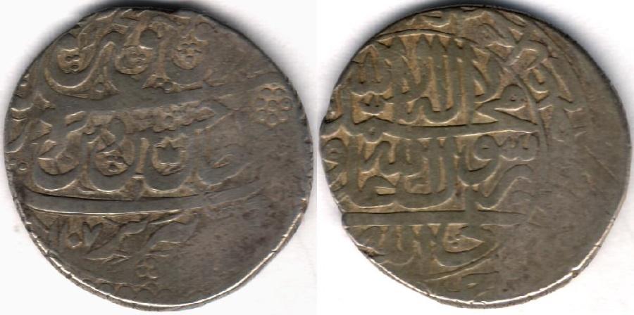 World Coins -       Item #32226 Safavid (Iranian Dynasty) Shah Sultan Hussein (AH 1105-1135) silver abbasi, Tabriz mint (RARE), AH1107 (AD1696), Album #2670 Type A (SCARCE)