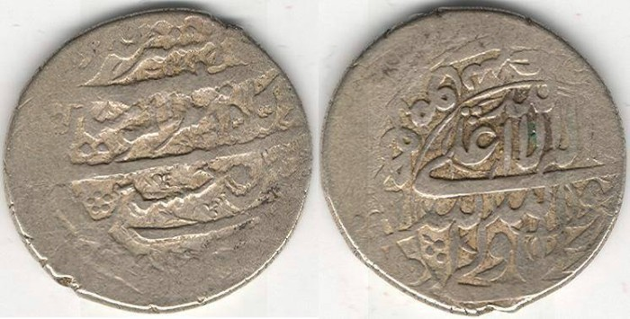 World Coins - Item #3253 Safavid (Iranian Dynasty) Shah Sultan Hussein (AH 1105-1135) silver abbasi, No Mint but dated AH1108 (AD1697), Album #2674 Type B