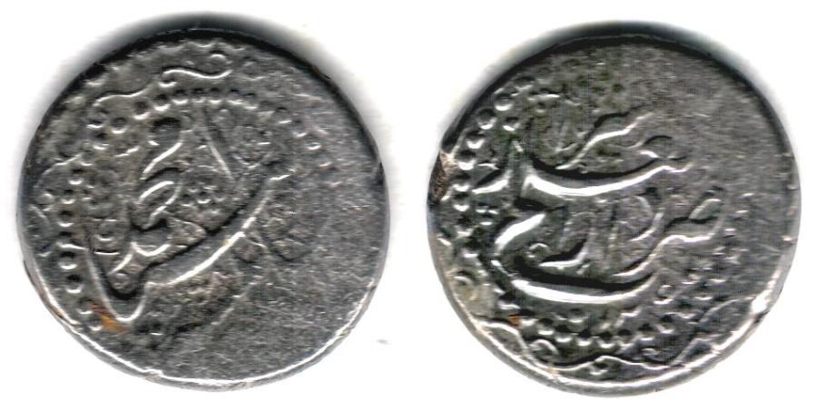 World Coins - ITEM #35395 QAJAR: MUHAMMAD SHAH (AH 1250-1264) SILVER QIRAN (KRAN), SHIRAZ MINT, AH1255. ALBUM 2913, KM #797 TYPE D