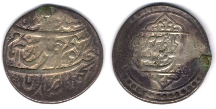 World Coins -  Item #35277 IRAN Qajar period, Revolt of Rebel ruler AHMAD KHAN DONBOLI (AH 1204-1206), silver Rial, Tabriz mint AH 1204 (AD 1790), Album 2840, KM #623 type C*, very rare Ex-mount