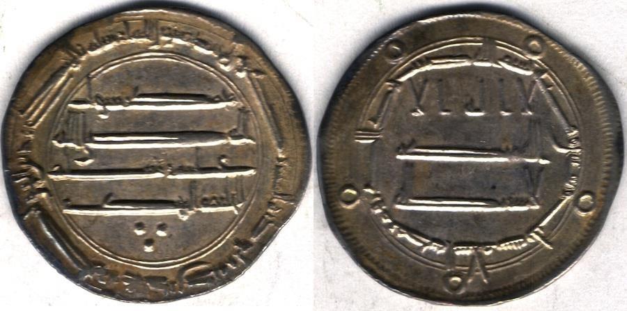 World Coins - ITEM #13164 ABBASID (MEDIEVAL ISLAM), AL-MAHDI (AH 158-169), SILVER DIRHAM, 163AH, MADINAT AL-SALAM (BAGHDAD), ALBUM 215.1, Lowick 730, GOOD Extra FINE, PLEASING FULL STRIKE!