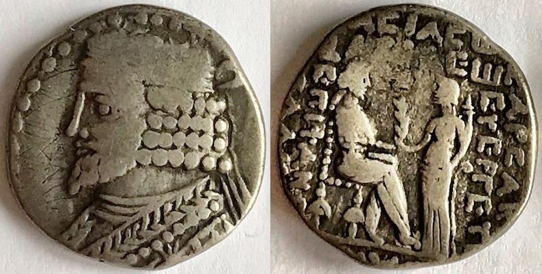 Ancient Coins - Item #19634, Parthian Empire Vardanes I (A.D. 40-45), AR tetradrachm, Sellwood type 64, minted in Seleucia, no date.  AFFORDABLE good fine piece of history!!