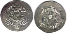 Ancient Coins - Item #5142, IRANIAN silver coin, Abbasid Governors of Tabaristen, Hani ibn Hani,  1/2 dirham, (PYE 137/172AH/AD788) Album #69, Malek 110.1