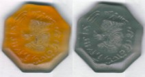 Ancient Coins - Ancient Near Eastern Art: Stone Gem, Roman/ Parthian/ Sasanian portrait of a man with Arabic legend around his head, light red/yellow color stone ring, octagon shape, VERY UNUSUAL