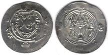 Ancient Coins - Item #5133, IRANIAN silver coin, Abbasid Governors of Tabaristen, JARIR,  1/2 dirham, (PYE 135/170AH/AD786) Album #64 (RARE)