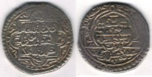 Ancient Coins -   Item #3170 Ilkhanid (Persian Mongols) Abu Sa'id (AH 716-736) AR silver 6-dirham, Jajerm mint (North Eastern of Iran), AH 719 , Album 2299 (type C), Diler Ab #488