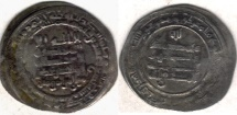 Ancient Coins - ITEM #13168 ABBASID EMPIRE (MEDIEVAL ISLAM), THIRD PERIOD, AL-MUTTAQI, 329-333 AH/ 940-944 AD, AR DIRHAM, STRUCK AT MADINAT AL-SALAM IN 329 AH, citing Bajkam, RARE Album 258