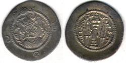 Ancient Coins - Item #20125 Sasanian, Kavad I, second reign (AD 498-531), AR drachm, KA (for Karian or Kashvin) mint, year 22 Gobl SN III/2 (plate XI/190) Sellwood 52var.  very rare mint (Qazvin?)