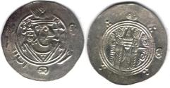 Ancient Coins - Item #5142, IRANIAN silver coin, Abbasid Governors of Tabaristen, Hani ibn Hani,  1/2 dirham, (PYE 137/172AH/AD788) Album #69, Malek 110.1