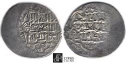 Ancient Coins - ITEM #31153 ILKHANID (PERSIAN MONGOLS) ABU SA'ID (AH 716-736) AR SILVER 2-DIRHAM, MINT missing, AH 717 , ALBUM 2196 (TYPE B), RARE DILER AB 478