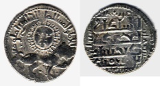 Ancient Coins - ITEM #31127, SELJUQ OF RUM, KAYKHUSRU II (GIYATH AL DIN) 634-644 AH / 1236-1245 AD, AR DIRHAM, STRUCK AT SIVAS, IN 640 AH, SUN AND LION TYPE, ALBUM 1218