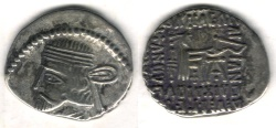Ancient Coins - Item #19605, KINGS OF PARTHIA. VARDANES I. CIRCA 40-47 AD. AR DRACHM. ECBATANA MINT, Sellwood 64.31, Shore 353, Assar 414