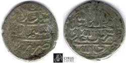 Ancient Coins - ITEM #32392 SAFAVID DYNASTY, SULAYMAN I (AH 1077-1105) SILVER ABBASI, Tabriz MINT, AH1105 (AD 1694), ALBUM 2666 TYPE C, KM 226, Affordable piece of History