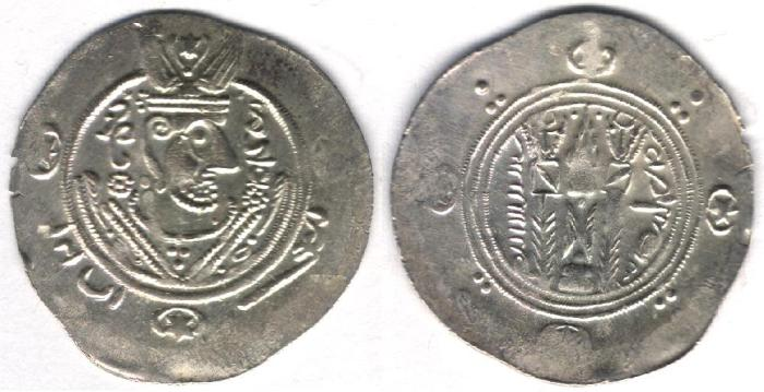 Ancient Coins - Item #5154, IRANIAN silver coin, Abbasid Governors of Tabaristen, ABZUD (AFZUD) anonymous issues, 1/2 dirham, (PYE 136/171AH/AD787) Malek #172.23