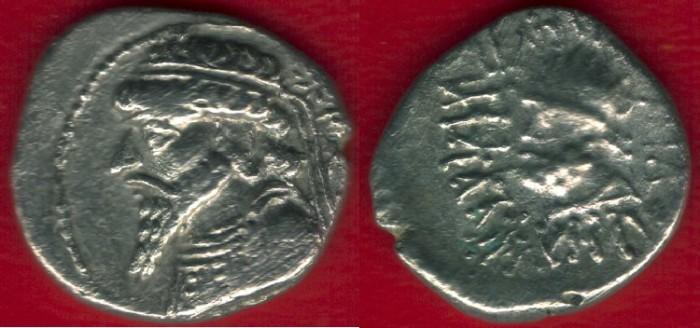 Ancient Coins - 5331, Ancient Persia, Elymais Dysnasty, Kamnaskires V (circa 54/3-33/2 BC), AR drachm, scarce, van't Haaff 9.2