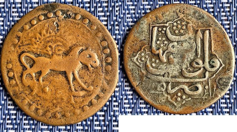 World Coins - ITEM #4556, PERSIAN CIVIC COPPER COIN,Safavid PRESENTATION/PRESTIGE AE FALUS, CLEAR DATE 1115 AH, MINTED IN ISFAHAN (THE CAPITAL), LION WALKING RIGHT, RARE DATE, ALBUM 3237A